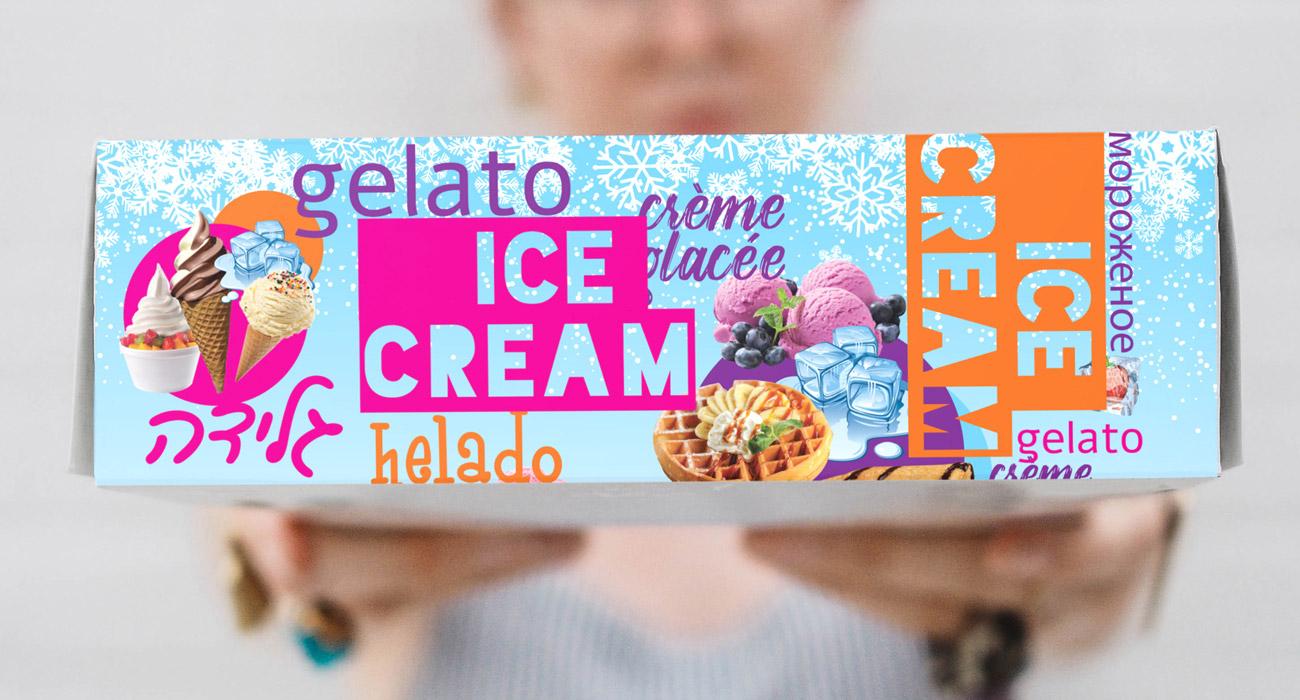 ice-cream-cube-3