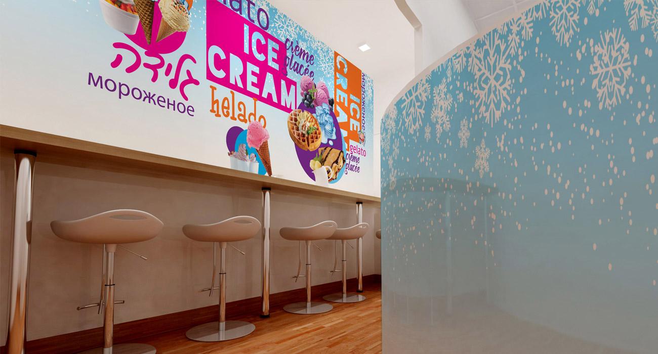 ice-cream-cube-4