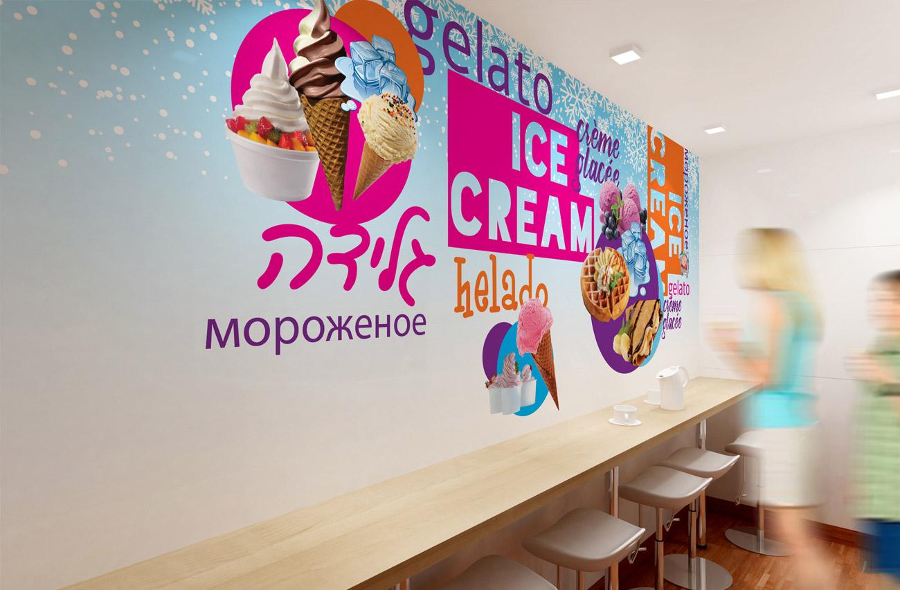 ice-cream-cube-2